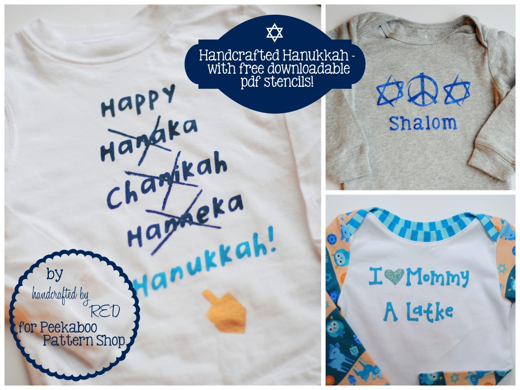 Chanukah stencil collage